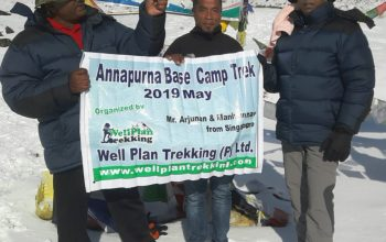 Annapurna Base Camp Trekking 16 days